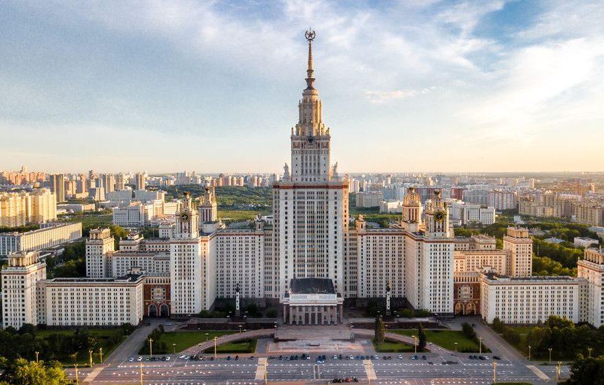 Det främmande Ryssland